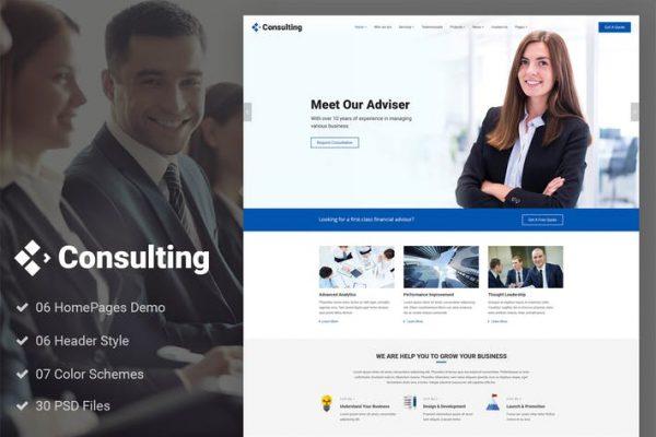 Consulting - Finance Broker Advisor PSD Template