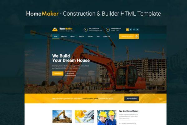 HomeMaker - Construction & Builder HTML Template