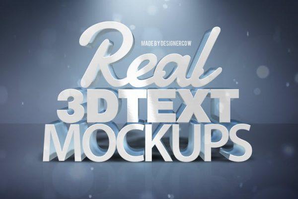 Real 3D text Mockups V1