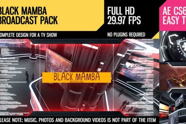Black Mamba (Broadcast Pack)