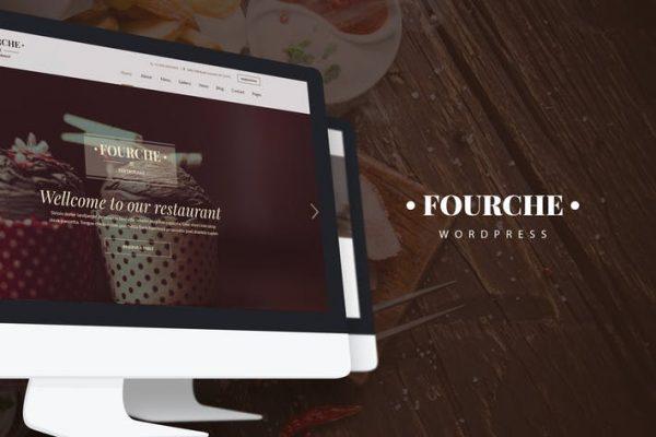 fourche restaurant cafe wordpress theme