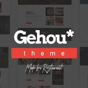 gehou a modern restaurant cafe theme