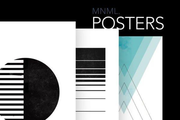 3 Minimal Posters CMYK 300DPI