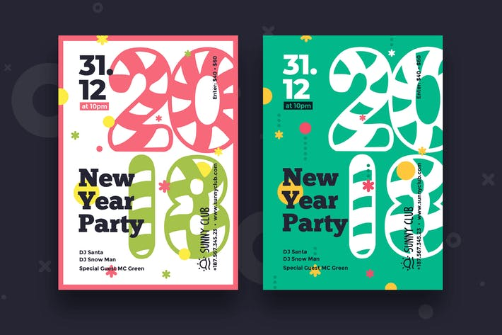 NewYearParty Poster #3