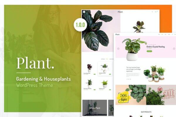 Plant - Gardening & Houseplants WordPress Theme 1