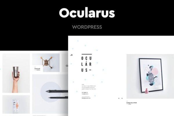 Ocularus - Minimal Photography WordPress Theme 1