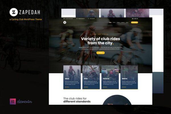 Zapedah - Cycling Club WordPress Theme 1