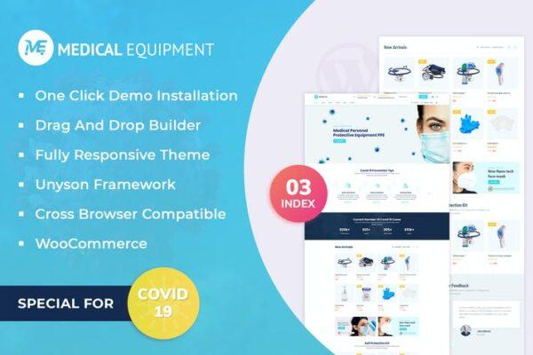 Medical Equipment - eCommerce WordPress Theme 1