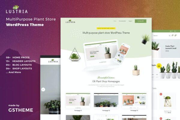 Lustria - MultiPurpose Plant Store WordPress Theme 1