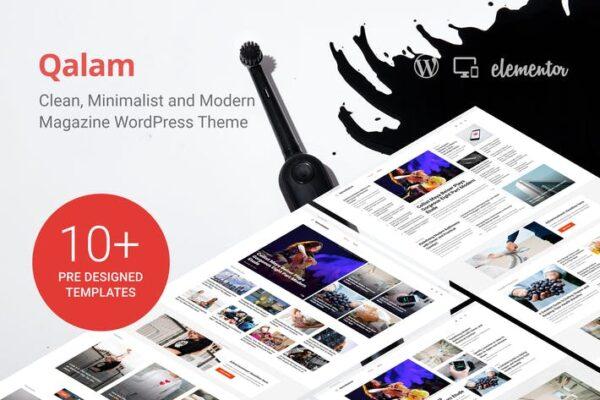 Qalam - NewsPaper and Magazine WordPress Theme 1