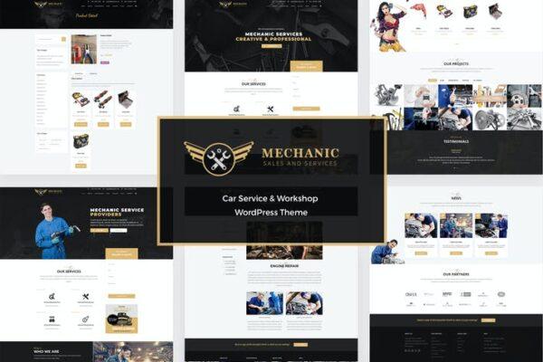 Mechanic - Car Service & Repair WordPress Theme 1