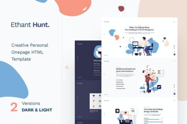 Ethant Hunt - Personal Onepage WordPress Theme 1