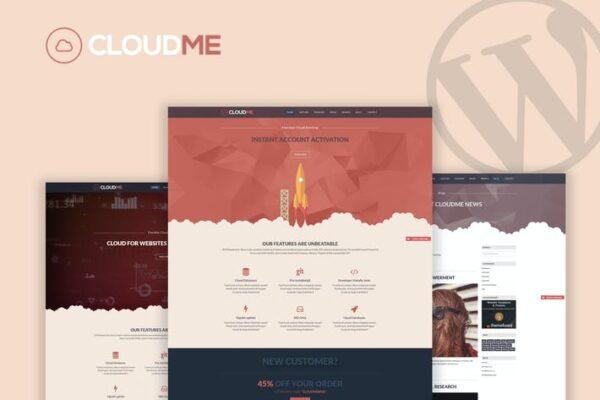 Cloudme Host - WordPress Hosting Theme 1