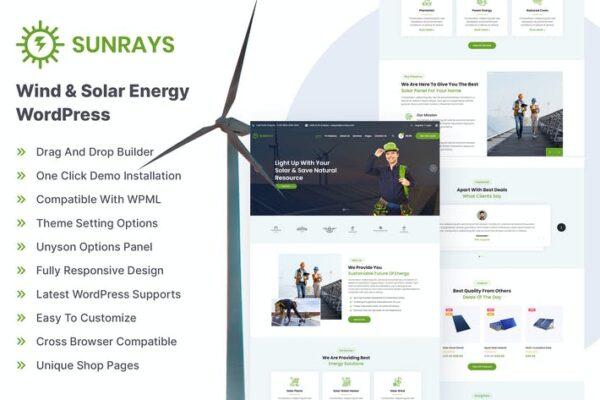 Sunrays – Solar Power & Green Energy WordPress the 1