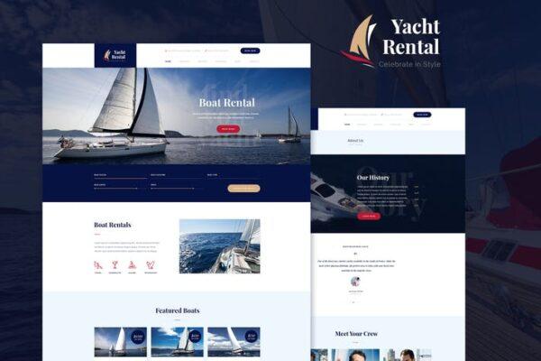 Yacht Rental 1
