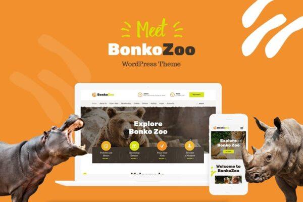Bonko 1
