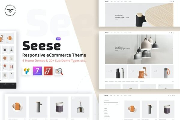 Seese - Responsive eCommerce Theme 1