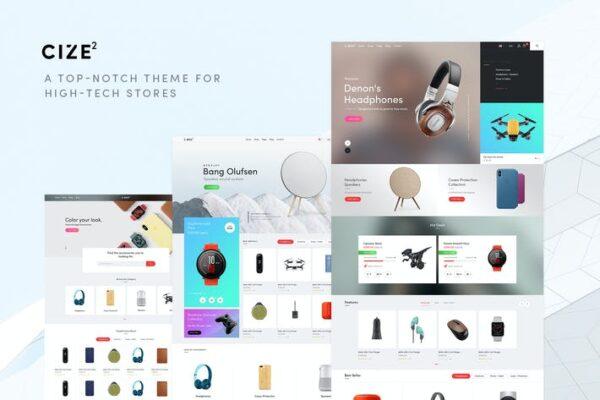 Cize - A Top Notch Theme For High Tech Stores 1