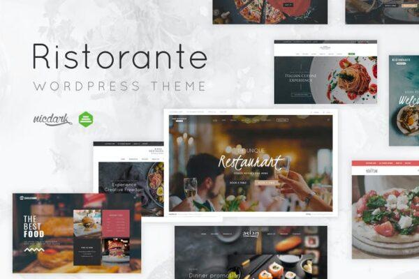 Restaurant WordPress Theme 1