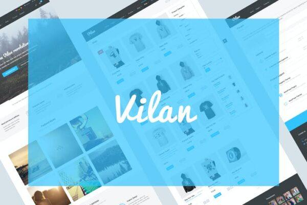 Vilan Corporate, Shop & Forum WordPress Theme 1