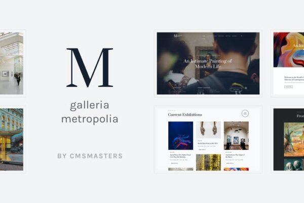 Galleria Metropolia - Art Museum & Exhibition 1
