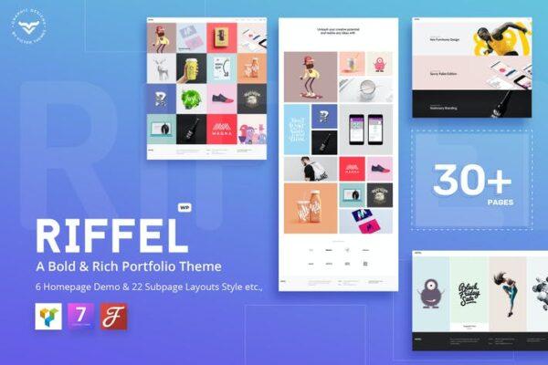 Riffel - A Bold & Rich Portfolio Theme 1