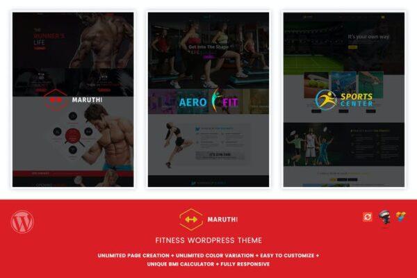 Maruthi Fitness - Fitness Center WordPress Theme 1