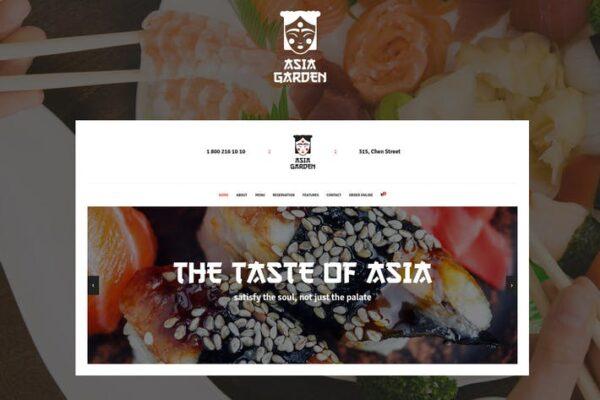 Asia Garden 1