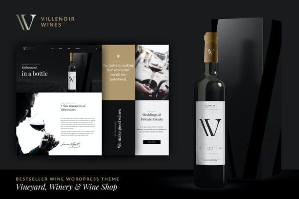 Villenoir - Vineyard, Winery & Wine Shop 1