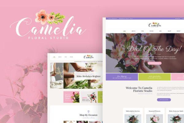 Camelia - A Floral Studio WordPress Theme 1