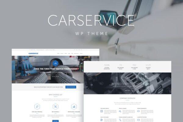 Car Service - Mechanic Auto Shop WordPress Theme 1