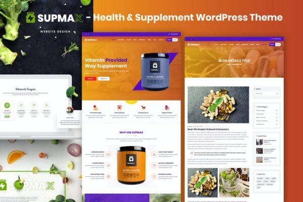 Supmax - Health & Supplement Elementor WordPress 1