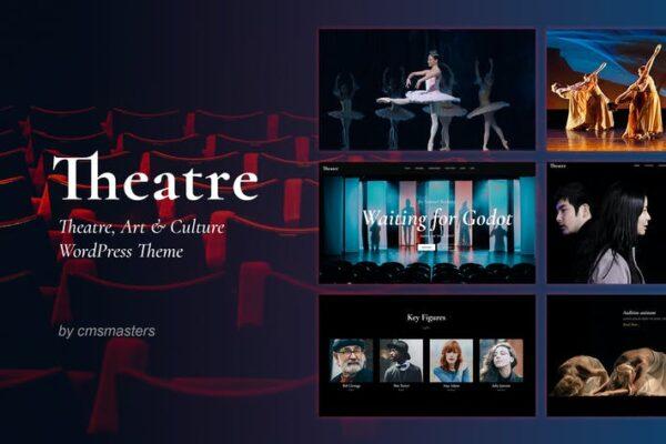 Theater - Concert & Art Event Entertainment Theme 1