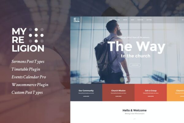 My Religion - Dedicated Church WordPress Theme 1