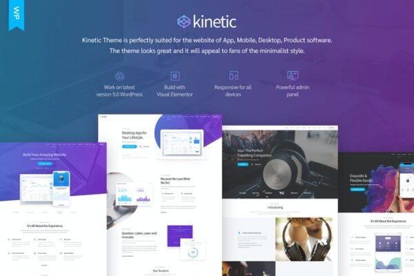 Kinetic - Desktop, Mobile & Product App WordPress 1