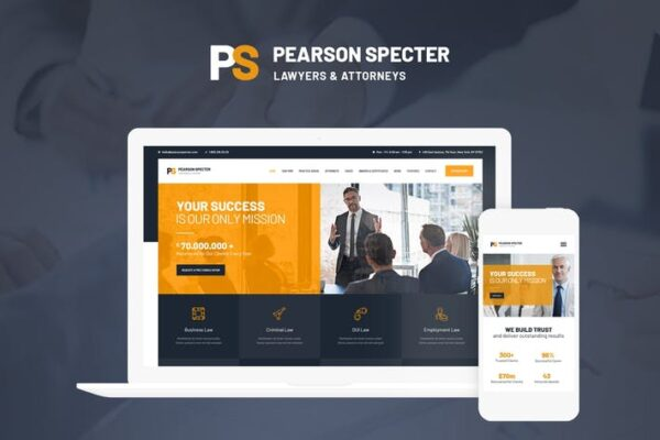 Pearson Specter 1
