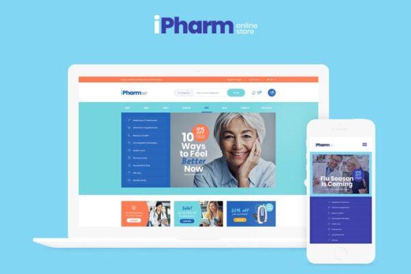 IPharm 1